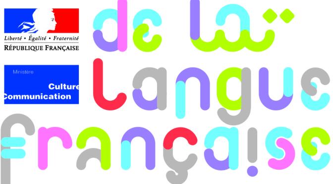 slff15-logo-couleur